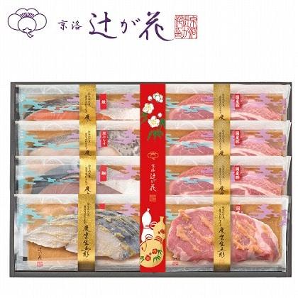 京都 辻が花 魚と肉の柚香西京漬