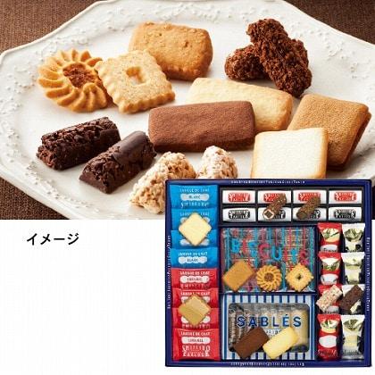 資生堂パーラー 冬の菓子詰合せ