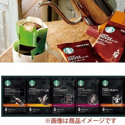 スターバックス オリガミパーソナルドリップコーヒーギフト