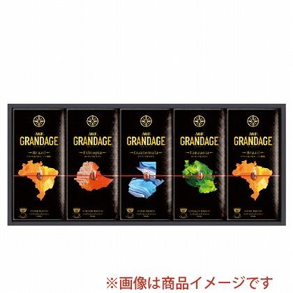 AGF グランデージドリップコーヒーギフト