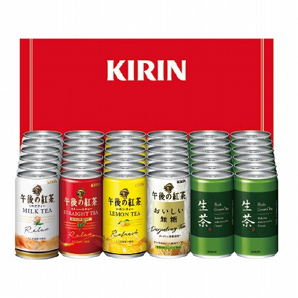 キリン オリジナルお茶セット