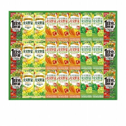 伊藤園 野菜ジュース紙容器詰合せ