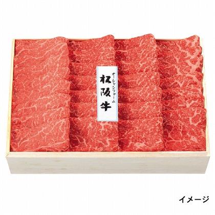 オーシャンファーム 松阪牛 もも肉しゃぶしゃぶ用