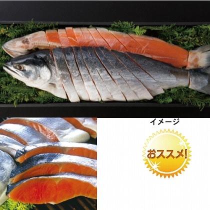 鮭匠ふじい 新巻紅鮭姿切身