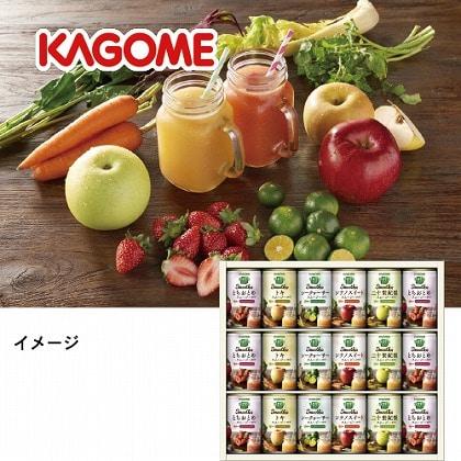 <カゴメ> 野菜生活Smoothieギフト