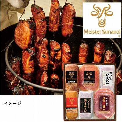 <マイスター山野井> 炭焼き焼豚とハムセットB