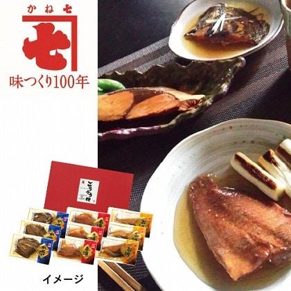 <かね七> お手軽煮魚セット