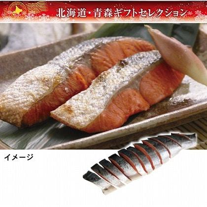 塩紅鮭切身半身
