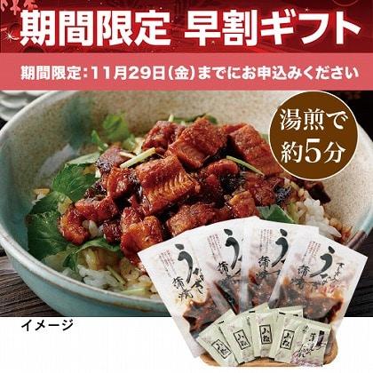 愛知県産きざみうなぎ蒲焼