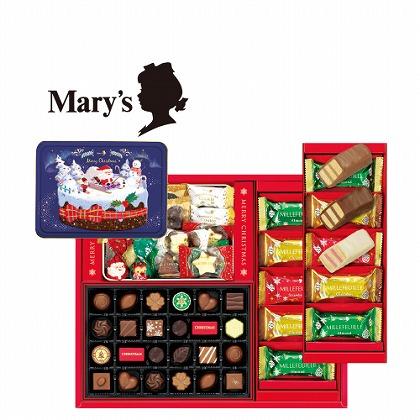 メリーチョコレート クリスマスタイム