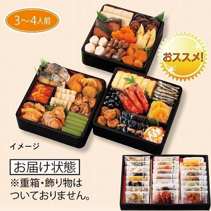 カモ井食品 おせち料理「葵」24品セット