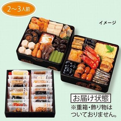 カモ井食品 おせち料理「さくら」20品セット