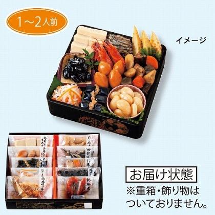 カモ井食品 おせち料理「幸」10品セット