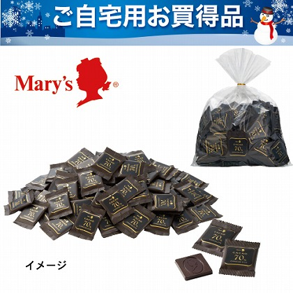 メリーチョコレート カカオ70%チョコレート