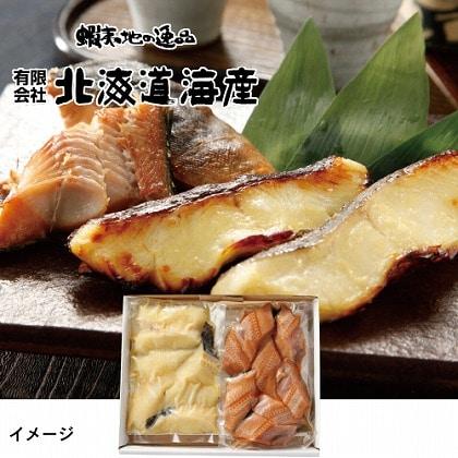 北海道海産 漬魚切り落としセット
