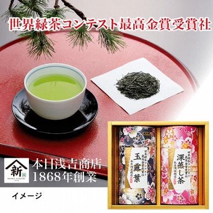 最高金賞受賞社の銘茶詰合せC