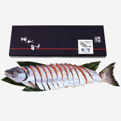新巻鮭(銀聖)半身切身