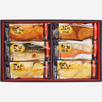 レンジで焼魚 6切セット