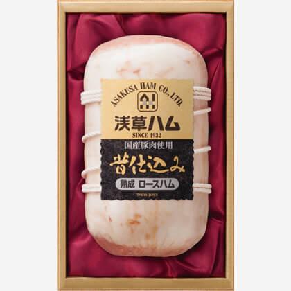 浅草ハム国産豚肉使用熟成ロースハム