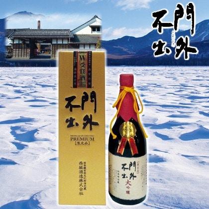 ダブル受賞酒(全国新酒鑑評会・南部杜氏自醸清酒鑑評会)720ml