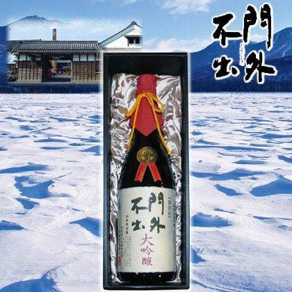 ダブル受賞酒(全国新酒鑑評会・南部杜氏自醸清酒鑑評会)1.8L