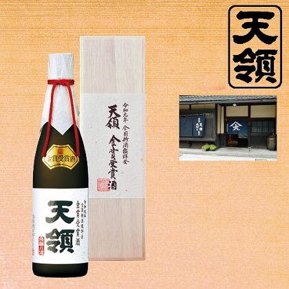 令和元年全国新酒鑑評会金賞受賞酒