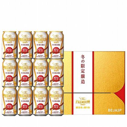 ザ・プレミアム・モルツ 醸造家の贈り物セット(スマートパッケージ)