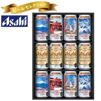 アサヒ スーパードライジャパンスペシャル世界遺産デザイン缶セット