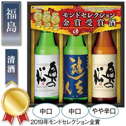奥の松酒造 奥の松 モンドセレクション金賞受賞酒セット