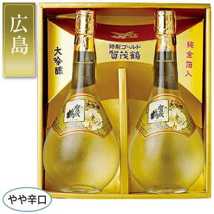 賀茂鶴酒造 大吟醸 特製ゴールド賀茂鶴