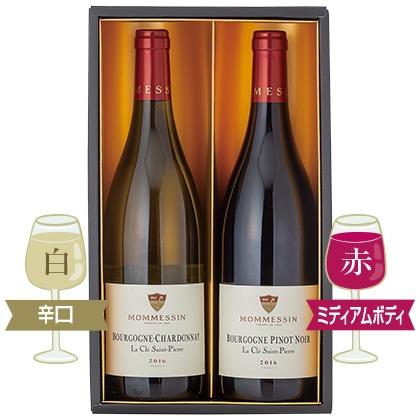 フランス モメサン社 ブルゴーニュ 赤白ワインセット