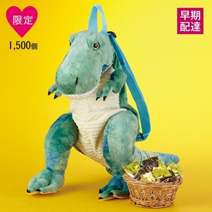 お出かけ恐竜リュック