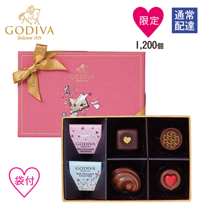 〈ゴディバ〉 チョコレートクロニクル スウィートアソートメント 6粒入
