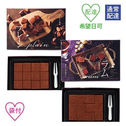 〈フロマージュの杜〉 北海道生チョコレート