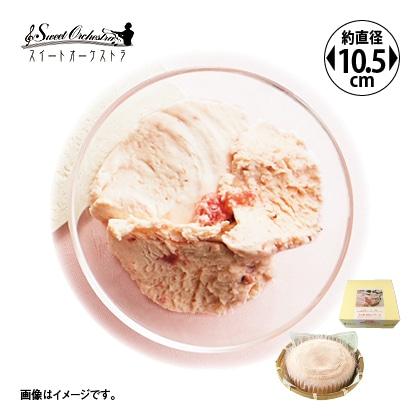 かご盛苺のレアチーズ
