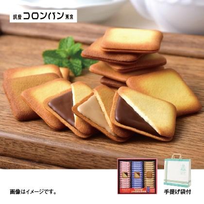 〈コロンバン〉チョコサンドクッキー(メルヴェイユ)