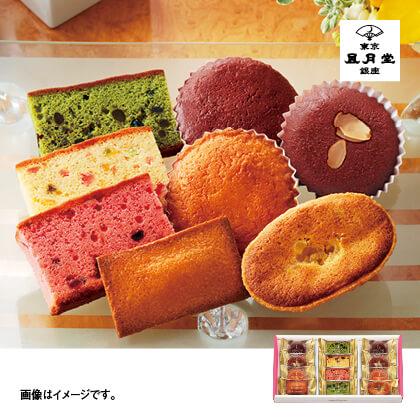 〈東京風月堂〉お菓子の美術館