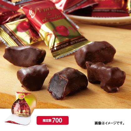 蜜漬けりんごチョコレート