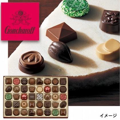 <ゴンチャロフ>ショコラセッション