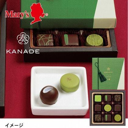 <メリーチョコレート 奏−KANADE−>日本茶コレクション