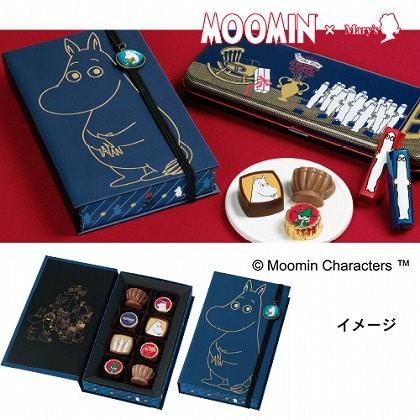 <ムーミン×メリーチョコレート>ブックアソートチョコレート(ムーミン)