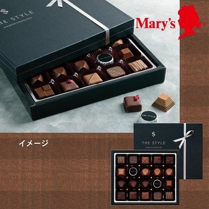 <メリーチョコレートTHE STYLE>アソーテッドチョコレートA
