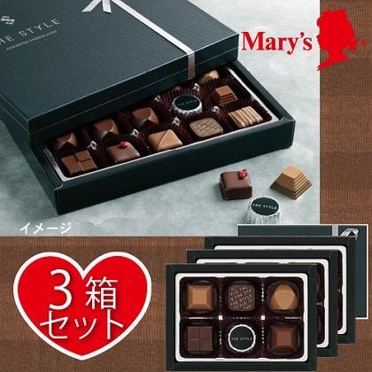 <メリーチョコレートTHE STYLE>アソーテッドチョコレートB3箱