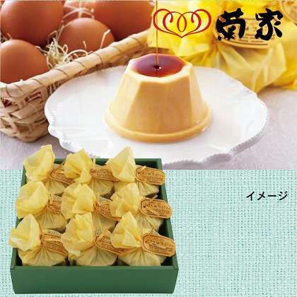 <菊家>地卵はちみつぷりん