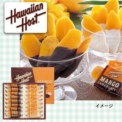 <ハワイアンホースト>ドライマンゴ−チョコレート