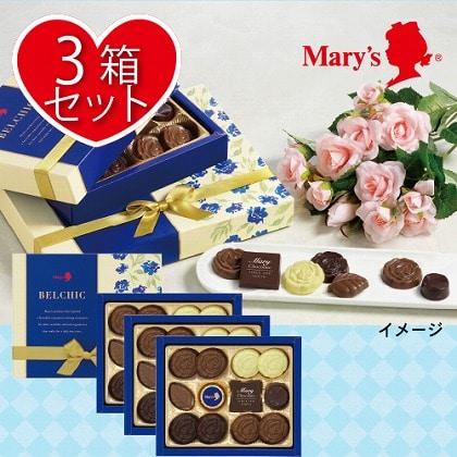 <メリーチョコレート ベルシック>ベルシックB3箱