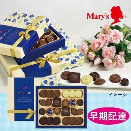 <メリーチョコレート ベルシック>ベルシックA