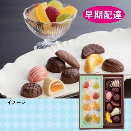 <ロクメイカン> 恵みのしずく&チョコレート