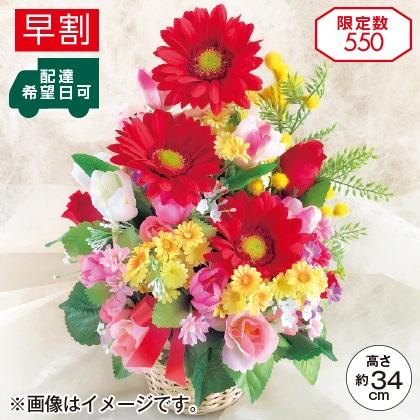 造花アレンジ 母の日バスケット(レッド系)