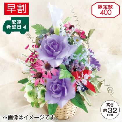 造花アレンジ 母の日バスケット(パープル系)